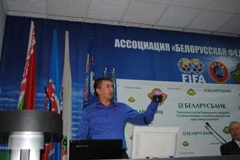 выступление в федерации футбола в минсе